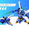 ~目覚めよ 新たなるマシン~ ハイパーファンクション LBXオーディーン発売レビュー『最終回』