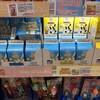 シンプソンズグッズが買える店:千葉県ららぽーとTOKYO BAY:PLAZA+ヴィレヴァン+390マート