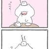 4コマ漫画「紅茶」