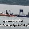 【ラオスは暴風雨】ナムグン湖では遊覧船が転覆し、1人が死亡10人以上が行方不明