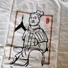 おっさんの入れ墨と、ぼくの新しいTシャツ。