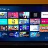 Amazon Fire TV おすすめゲームまとめ【随時更新】