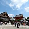 暑い京都へ行こう。しかも夕方でも暑い、祇園祭の宵々山へ。その2。