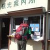 竜ヶ岳(鈴鹿)1099m