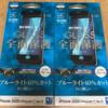 iPhoneSE用強化ガラス