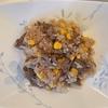 【ガーリックライス】北九州市のふるさと納税の返礼品の牛肉が届きました