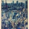 【見納め】元浜松町住民が教える世界貿易センタービルの絶景~解体前にぜひ肉眼で見て+周辺グルメガイド付き~