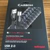audioquest USB2.0 Carbonを試す / 沼の入り口から引き返す