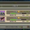 侍衛紫色レベル28