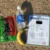 【参加報告】目指せ中級者!勝田市民マラソンに参加してきました!