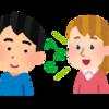ROH 鈴木みのる VS コーディ 感想 プロレスと外国語について