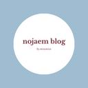 nojaem blog