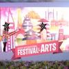 エプコットのフェスティバル・オブ・アートがあつい!