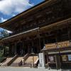 奈良県吉野中千本へ。𠮷水神社とか、金峯山寺とか、黒滝村とか。