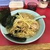 1ヶ月に一度は食べないと死んでしまう…幸手市 金田亭のネギラーメンがうまい!