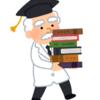 最高の1冊が見つかる本の選び方!自分に合った本を探す方法。