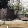 東京砲兵工廠銃包製作所  北区十条台