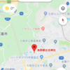 【大阪】可愛い親子撫で牛、為那都比古神社