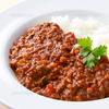 キーマカレーに含まれる栄養と健康効果10選について