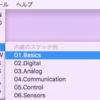 Arduino (Uno R3互換)を Mac でLチカくらいまで。