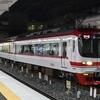 【2019秋】赤い電車まつり・谷汲モデラーズサミットに参加してきました+近況報告