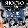 6.30 SHOOTO 30th ANNIVERSARY TOUR 第5戦 in OSAKA(5)