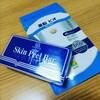 【955】石鹸と医療用サプリ