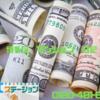 住宅ローンシミュレーション|福岡市 不動産 購入