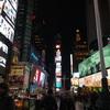 ニューヨーク一人旅 - ウィキッド