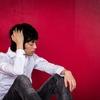 【ミニコラム】中小企業診断士のコンサル起業:なぜ、私は独立してコンサルタントをしているのか?