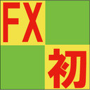 FX経験0で投資超初心者の主夫が少額でFX始めてみたで~
