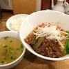 【今週のラーメン1952】 担々麺 ほおずき (東京・中野) 汁なし担々麺・中辛・ライス