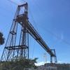 ビスカヤ橋 ビルバオの世界遺産