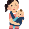 (新生児~1歳)抱っこ紐の選び方とおすすめ商品3選