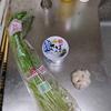 うんこマンキッチン vol.11 鯖缶と水菜のパスタ