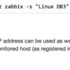 zabbix_senderでRaspberry PiのセンサーデータをZabbix Serverへ送信する(1)