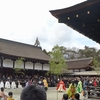 2020/1/4 京都・下鴨神社で蹴鞠はじめ