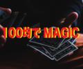 ダイソーの手品グッズでマジシャンになろう。|百均でマジック|
