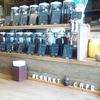 blanket cafe~金沢・尾山神社そばの小さくておしゃれなカフェ