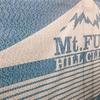 【前日編】第14回Mt.富士ヒルクライムに出場してきたぞ