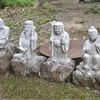 9番札所「法輪寺」のミニ七福神