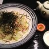 フォーポイントバイシェラトン函館で蕎麦とおばんざい。おばんざいは食べ放題!【やっぱりBonvoy会員お得です】