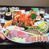 高知県という飯が美味く、美女の多い魅惑の南国【カンブリア宮殿 2019年6月6日放送の回】
