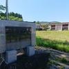 飯豊町 萩生城の歴史と史跡をご紹介!🏯