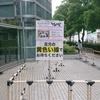 20210606 私立恵比寿中学 「私立恵比寿中学 Concept Live ~MOVE~」 大宮ソニックシティ 大ホール