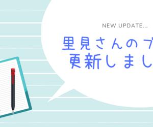 【6/25更新】単発任務攻略まとめ