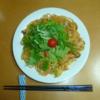 料理: コスパ、EPA とスパゲティ