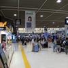 1日目:JAL JL421 成田〜モスクワ(DME) ビジネス