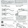 ミニ四駆 グレードアップパーツ No.198 リヤースライドダンパー・ブレーキセット