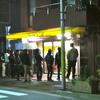 【今週のラーメン824】 ラーメン二郎 品川店 (東京・北品川) 普通盛 小・ニンニク少なめ